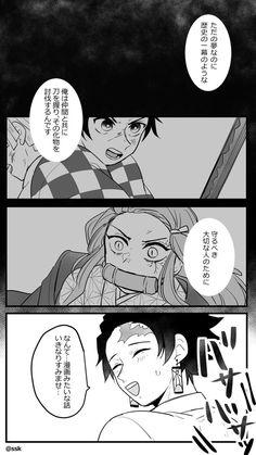 🔥𝕤𝕤𝕜🔥 (@ssk_dkdk) さんの漫画   70作目   ツイコミ(仮) Manga, Wattpad, Fanfiction, Hero, Books, Twitter, I Hate You, Reading Lists, Anime Characters