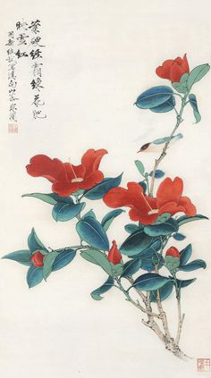 Yu Feian(于非闇) camellia japonica red single - unusually formal for something trying to be free - the lined up flowers is disturbing to me. It's like middle age is king! Asian Flowers, Oriental Flowers, Chinese Flowers, Japanese Flowers, Japanese Art, Japan Painting, China Painting, Art Japonais, Flower Bird