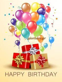 Στείλε ευχές γιορτής και γενεθλίων στα αγαπημένα σας προσωπα.:)