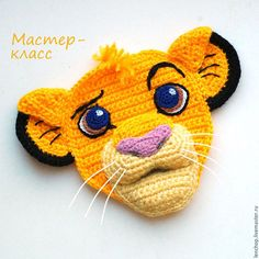 """Ha, I walk on the wild side. I laugh in the face of danger!"""" This is Simba - small Lion King! This crochet appl Amigurumi cat pattern applique for kids. Crochet animal motif baby blanket and decorRavelry: Lion Applique pattern by Elena Pichugina P Chat Crochet, Crochet Mignon, Crochet Amigurumi, Crochet Toys, Crochet Baby, Blanket Crochet, Crochet Pillow, Crochet Symbols, Crochet Motifs"""