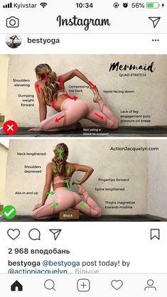 Best Cardio Workouts for Women When you're looking for a new female weight loss program to improve your levels of health & wellbeing, Fitness Workouts, Yoga Fitness, Best Cardio Workout, Yoga Training, Yoga Positions, Yoga Moves, Flexibility Workout, Yoga Routine, Yoga Sequences