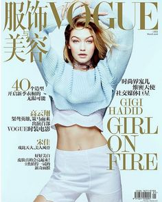 Gigi Hadid recently posted this photo of her Vogue China cover to her Instagram.