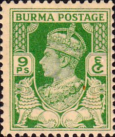 Burma 1938 King George V SG 21 Fine Used Scott 21 Other Stamps of Burma HERE
