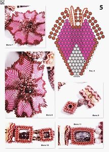 """Photo from album """"Бисер on Yandex. Beaded Flowers Patterns, Beaded Jewelry Patterns, Beading Patterns, Free Beading Tutorials, Beading Projects, Ideas Joyería, Seed Bead Flowers, Do It Yourself Jewelry, Beading Techniques"""