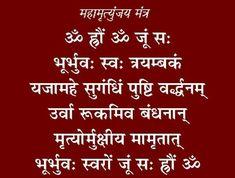 Vedic Mantras, Hindu Mantras, Shiv Stuti, Lord Shiva Mantra, Mahadev Quotes, All Mantra, Gayatri Mantra, Om Namah Shivay, Hindu Deities