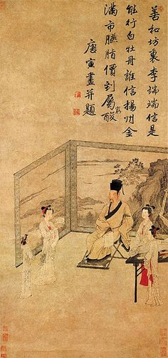 明代 - 唐寅 - 李端端像                           Painted by the Ming Dynasty artist Tang Yin 唐寅(伯虎)