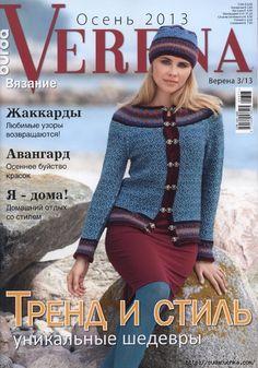Журнал No sólo esta sino otras revistas