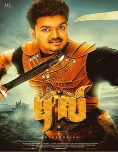 ai tamil full movie download free