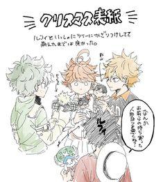Tweets con contenido multimedia de むぎチャ!! (@onigiri_mog_mog) | Twitter Anime Crossover, Haikyuu, Secret World Of Arrietty, Anime Amor, Shingeki No Bahamut, Gekkan Shoujo Nozaki Kun, Cartoon Crossovers, Kagehina, Otaku Anime