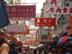 Marché HK