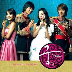 Goong/ Princess Hours - my first k-drama.... love!