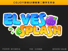 点击图片看大图 Text Games, Toys Logo, Casino Logo, Game Logo Design, Text Style, Text Effects, Text Design, Game Ui, Mango Logo