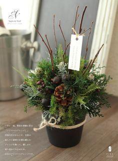 Christmas Pops, Christmas Wreaths, Christmas Crafts, Christmas Decorations, Holiday Decor, Christmas Flower Arrangements, Floral Arrangements, Decor Crafts, Diy And Crafts