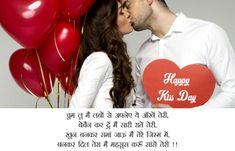happy kiss day wishes * happy kiss day wishes + happy kiss day wishes in hindi Happy Kiss Day Quotes, Happy Kiss Day Wishes, Happy Kiss Day Images, Happy Valentines Day Wishes, Love Wishes, Wishes For Friends, Kiss Quotes, Kiss Day Status, Attitude Status