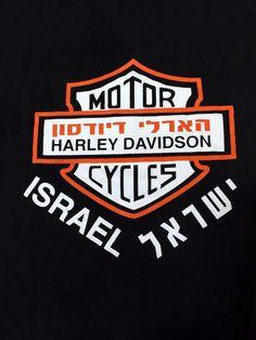 Harley Davidson 2XL XXL Israel Short Sleeve Men's T-Shirt #harleydavidson #GraphicTee