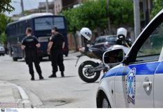 [Το Βήμα]: Μοτοσυκλετιστής στη Δραπετσώνα τραυματίζεται από αδέσποτα σκάγια | http://www.multi-news.gr/to-vima-motosikletistis-sti-drapetsona-travmatizete-apo-adespota-skagia/?utm_source=PN&utm_medium=multi-news.gr&utm_campaign=Socializr-multi-news