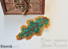 брошь кирпичным плетением схема, дубовый листик схема плетения