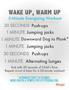 Wake Up, Warm Up!