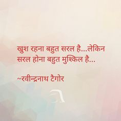Good Thoughts Quotes, Nice Quotes, Best Quotes, Gulzar Poetry, Gulzar Quotes, Boy Images, Zindagi Quotes, Wisdom Quotes, Quotations