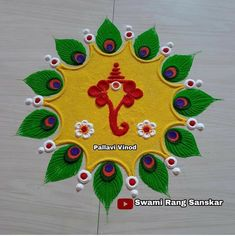 Easy Rangoli Designs Videos, Rangoli Designs Simple Diwali, Rangoli Designs Flower, Free Hand Rangoli Design, Small Rangoli Design, Rangoli Border Designs, Colorful Rangoli Designs, Diwali Rangoli, Rangoli Designs Images