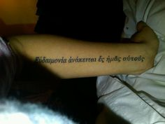 """happiness depends upon ourselves"" - Aristotle(in greek) - my next tattoo?"