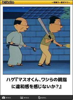 NAVERまとめ
