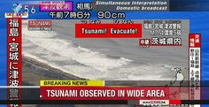Tsunami: ondas são observadas em Miyagi e Fukushima