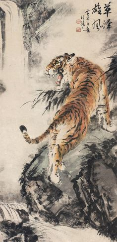 Browse a large selection of original Chinese & Japanese brushes, Rice paper & supplies for Asian Brush painting, Sumi-e, Calligraphy & Seal Carving Chinese Landscape Painting, Korean Painting, Chinese Painting, Tiger Drawing, Tiger Art, Chinese Background, Art Background, Japanese Tiger Tattoo, Japan Painting