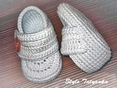 Crochet patterns PDF  Baby Boy Booties  Pattern  by Childhaps, $2.40