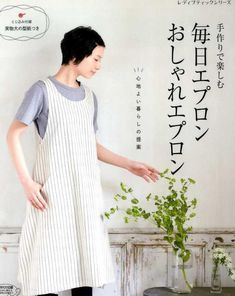 Retro Apron & Apron Dress patterns, Japanese Sewing Pattern Book for Women Clothing - Easing Sewing Tutorial for cooking / working aprons Japanese Sewing Patterns, Easy Sewing Patterns, Sewing Tutorials, Dress Patterns, Apron Patterns, Sewing Projects, Apron Pattern Free, Japanese Apron, Cute Aprons