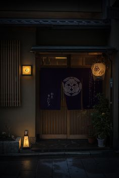 Japanese shop curtain (noren), traditional Japanese restaurant in Kyoto, Japan… Japanese Streets, Japanese House, Japanese Style, Japanese Shop, Japanese Design, Noren Curtains, Door Curtains, Restaurant Door, Cafe Concept