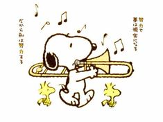 Trombone Trombone Jokes, Snoopy Wallpaper, Music Drawings, Brass Band, Band Memes, Snoopy And Woodstock, Naive Art, Peanuts Snoopy, Music Artists