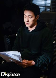 So Ji Sub in Talks for March 2018 K-drama See You Again | A Koala's Playground