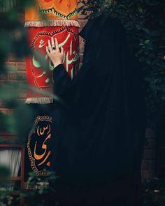 Logo Design App, Imam Hussain Karbala, Religious Photos, Islamic Paintings, Shia Islam, Islamic Images, Girl Quotes, Girly, My Love