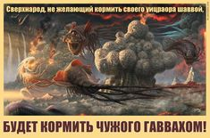 ▫️ image by Xueguo Yang   ▫️ tagline by Vladimir V. Baüklien