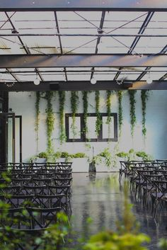 Modern foliage backdrop for wedding ceremony