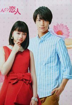 "[Official site in Eng.] http://www.cinemart.co.jp/minami/episode_eg.php Taishi Nakagawa x Maika Yamamoto, J drama series ""Minami-kun no koibito, My little lover"", from Nov/09/15"