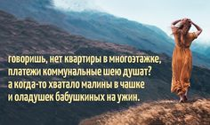 «Если хочешь о важном — давай о важном». Сильно!!