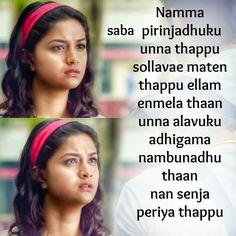 #tamilquotes #tamilmoviequotes #quotes #portnizam #girlytude #tamilnadu #thalaajith #kadhalkavithai #lovequotes #lovequotess #tamilmoviequotes #tamillovequotes #lovequotespage #lovequotesforher#tamilquote #girlytude #sabaquotes #kollywoodquotes #chennaimemes #relationshipquotes #lovequoteslifequotes #lovequotesdaily #lovequotesandsayings #portnizamquotes #sabaquotes #lovefailurequotes #kadhal #tamilhusbandwife #tanglishquotes #tamilmemes #tamilfunnymemes #tamilfunny #tamilsadquotes #lovequotes # Tamil Love Quotes, Love Quotes For Her, Best Love Quotes, Tamil Funny Memes, Relationship Quotes, Life Quotes, Love Failure Quotes, Gods Strength, Sayings