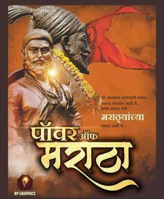 Full Hd Wallpaper Download, Hd Background Download, Picsart Background, Wallpaper Downloads, Hd Dark Wallpapers, Shiva Lord Wallpapers, Pc Image, Shivaji Maharaj Hd Wallpaper, Birthday Background Images
