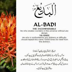 Al Badi'