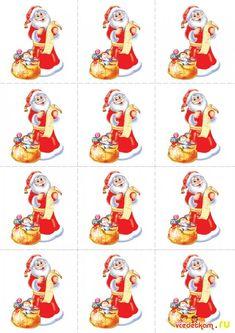 Material para hacer cuentas o secuencias   Mírame y aprenderás Christmas Quiz, Christmas And New Year, Kids Christmas, Christmas Cards, Diy Projects For Teens, Diy For Teens, Diy Crafts For Kids, Easy Crafts, Preschool Education