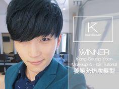 Winner 姜勝允 仿妝教學 - RickyKAZAF