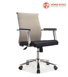 office chair hong kong cheap pool lounge chairs 9 best shop for furniture online plaza images meeting table contemporary desk business