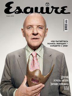 Esquire Ukraine