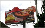 Pizza Hut billboard in Guatemala Pizza Promo, Billboard Design, Pizza Hut, 3d