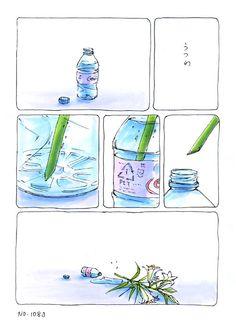 今日マチ子のセンネン画報 Manga Drawing, Manga Art, Kyo Manga, Anime Stories, Kawaii Illustration, Different Art Styles, Short Comics, Cute Comics, Watercolor Sketch