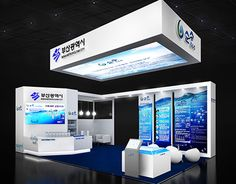 "Check out new work on my @Behance portfolio: ""2016 Waterkorea - BEXCO Busan in Koera"" http://be.net/gallery/35889569/2016-Waterkorea-BEXCO-Busan-in-Koera"