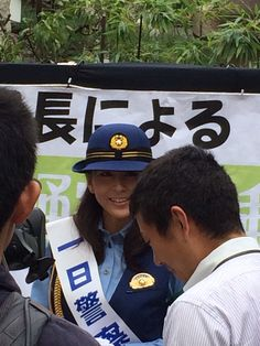 杉本彩さん 一日署長 Kyoto Japan