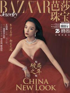 China Entertainment News: Ni Ni covers fashion magazine Fashion Magazine Cover, Cool Magazine, Magazine Covers, Fashion Model Poses, Fashion Models, Photography Poses, Fashion Photography, Posing Guide, Woman Face